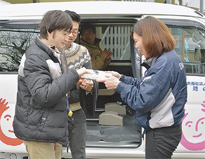 福祉車両を受贈
