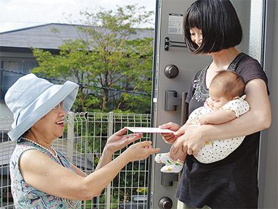尾月で初の出産祝い