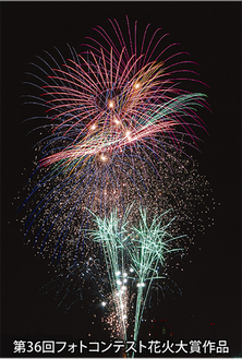昨年は約27万人が訪れた金沢まつり花火大会