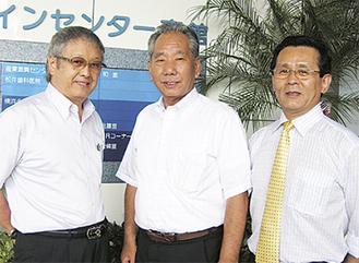 産連協の寺島さん、沼田会長、東野さん(左から)