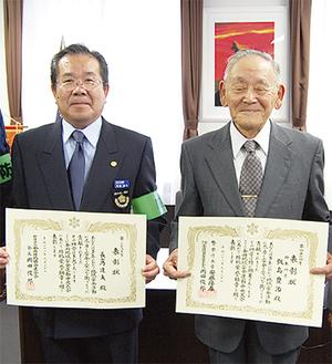 笑顔の長嶌さん(左)と飯島さん(右)