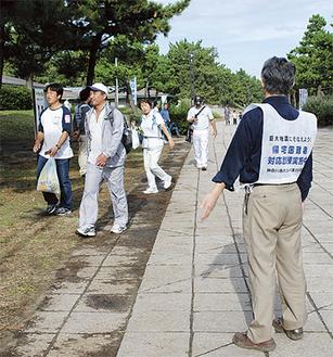 海の公園を目指し512人が歩いた