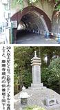 消えない富岡空襲の記憶