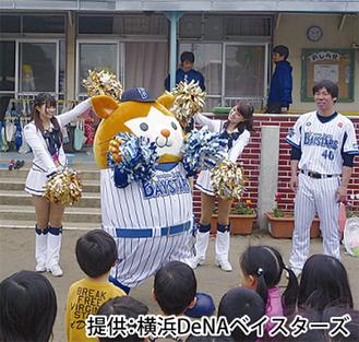 子どもたちに野球の楽しさを