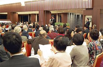 懇親会には約150人が参加
