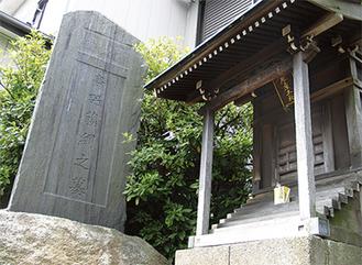 産土社(現在の諏訪社)の祠と青砥藤綱の顕彰碑