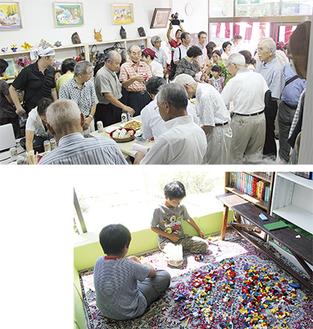 (写真右)子どもが遊べるキッズスペースを設置(写真上)開設を祝う参加者