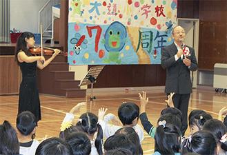 野村さん(右)と松本さんの演奏