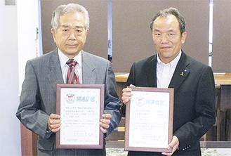 ほっこりを運営する湘南八景自治会の渡部会長(左)と林区長