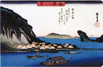 歌川広重『野島の夕照』