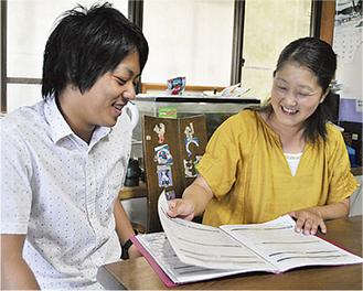 学習進度を親と確認する