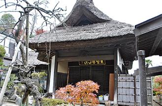 茅葺屋根の木村家住宅主屋