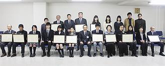 6人6団体の受賞者