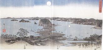 かつての瀬戸内海と君ヶ崎