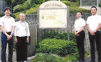 会派議員と富岡の三春学園訪問にて=写真右から2番目=6月17日撮影