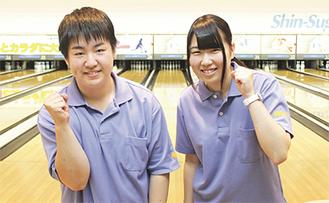 蛭田さん(左)と野中さん