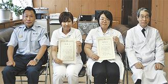 感謝状を受け取った高山医師(中央右)と白石看護師(同左)