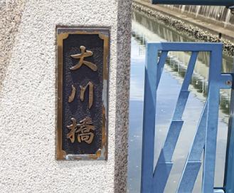 宮川に架かる大川橋