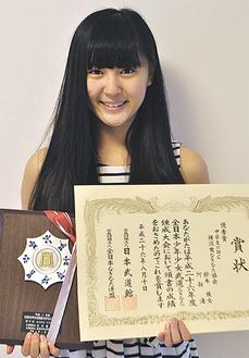 「日本武道館の楯は憧れ」と笑顔