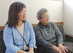 功一さんの妹の智津子さん(左)と愛子さん