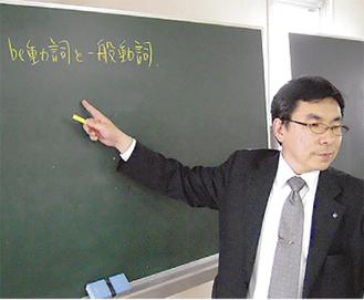 秋山学院長が親身にアドバイス