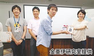 金准教授(右)から表彰を受ける「堀田沼。」チーム