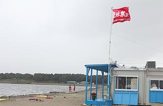 遊泳禁止を知らせる旗