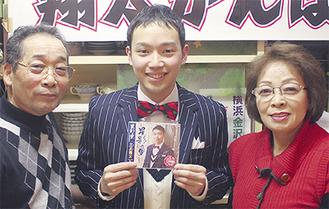 (左から)山崎修さん、三丘さん、町子さん