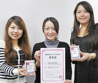 開発チームの結城さん、白井さん、吉野さん(右から)