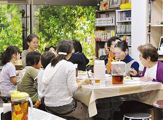 子どもから高齢者まで多世代で食卓を囲む