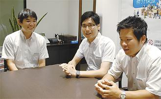 金沢文庫センターの名波さん、吉村さん、河本さん(左から)