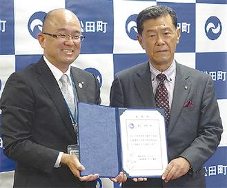本山町長(左)と渡辺さん(右) =松田町役場