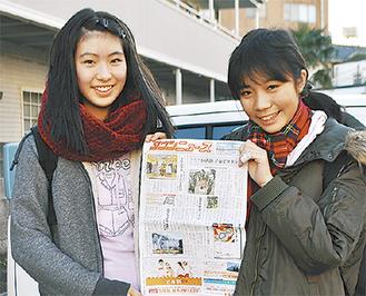 大道中の小泉さん(右)、と長尾さん