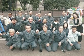 新井社長(前列中央)を囲む従業員