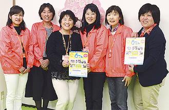 夢たまのスタッフ(右は時任代表)