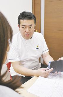 図解を交えた丁寧な説明も好評【URL】www.ichimura-boneset.com
