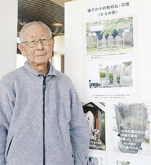 展示されている写真と吉富さん