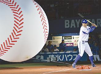 迫る巨大ボールと対峙する筒香選手