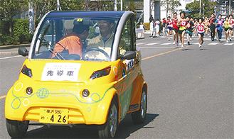 同社の電気自動車先導車