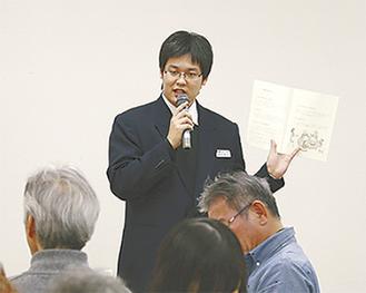 終活の説明をする京急メモリアル金沢文庫斎場のスタッフ