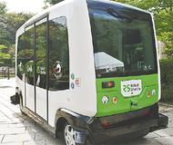 金沢動物園で走行実験