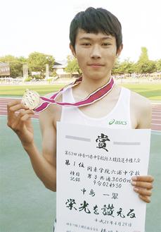 メダルを掲げる(同校提供)