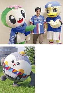 マリノスケ(右)といそっぴが特別ユニホームをPR=写真上=キラキラ☆シーたんもレースに参加=同下