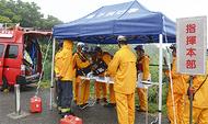 円海山で初の合同訓練