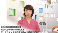 CMで口腔の健康啓発
