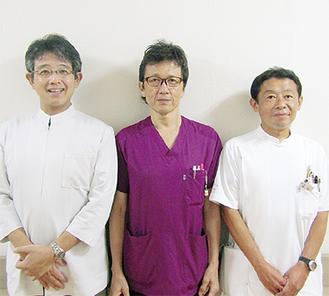 (左から)江藤医師、緒方医師、宮田医師