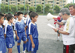 表彰される文庫FC