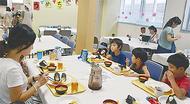 磯子区初のこども食堂開設