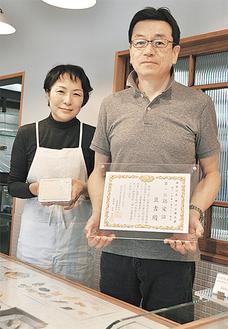 店主の岡部吉明さん(右)と博子さん