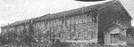 昭和20年代の浜中校舎(同校50周年記念誌より)